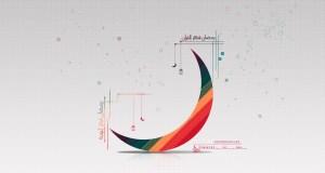 Ramadan 2018 wallpapers
