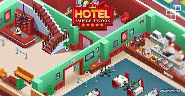 Hotel Empire Tycoon скачать на Андроид бесплатно версия ...