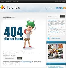 워드프레스용 404 (Page Not Found) 페이지