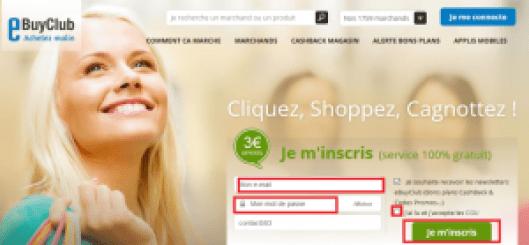 كيفية ربح المال عند شراء المنتجات من الأنترنت عبر أي موقع