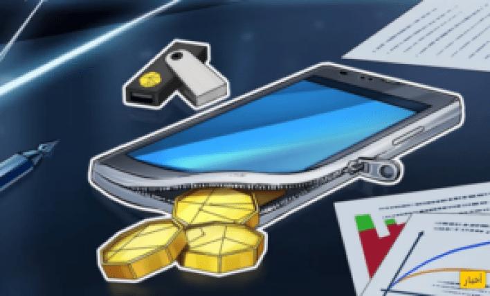 أخبار بلوكتشين,العملات المشفرة,Android,الولايات المتحدة,كندا,Samsung,Telecom,Smartphone,كوين بيز,Samsung galaxy s10