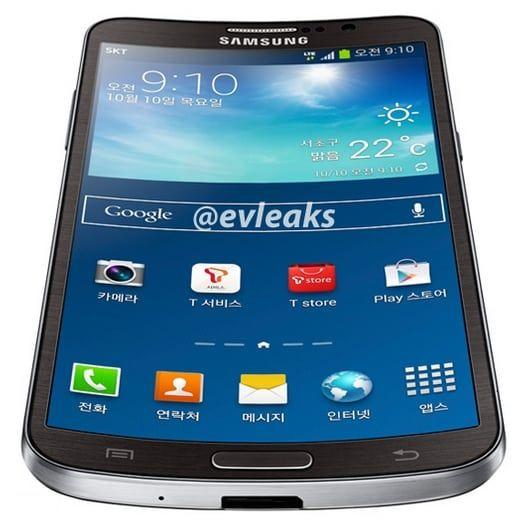 Samsung-Galaxy-Round-press-image