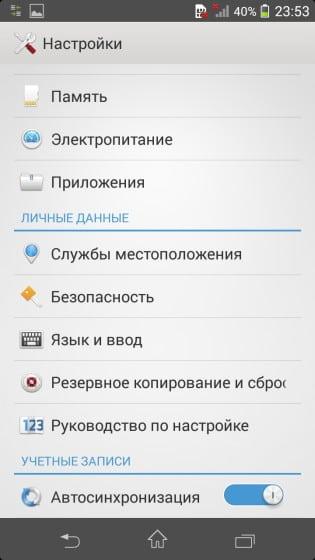 Xperia-Z1s_D5503_14-315x560