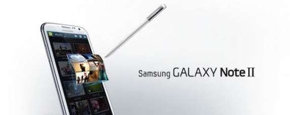 galaxy-note-2-featured-BIG-635x252