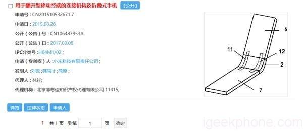 Una patente de Xiaomi desvela su interés por los móviles con pantalla plegable