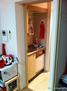 The kitchen. I will never complain about the size of my refrigerator again.