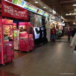 Shopping can seem very different in Taipei.