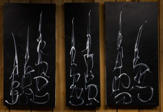 Night Tree, tryptic, size 36x56 in., 3 originals $1850,