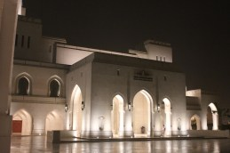 Royal Opera House Muscat has become a real icon of Oman.