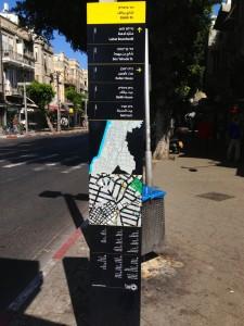 Pedestrian wayfinding sign in Tel Aviv Yafo