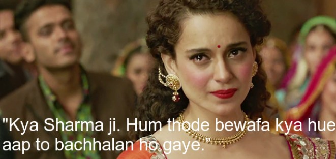 "Kangana Ranaut in ""Tanu Weds Manu Returns"""