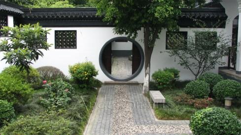 Courtyard - Nantong, Jiangsu Province