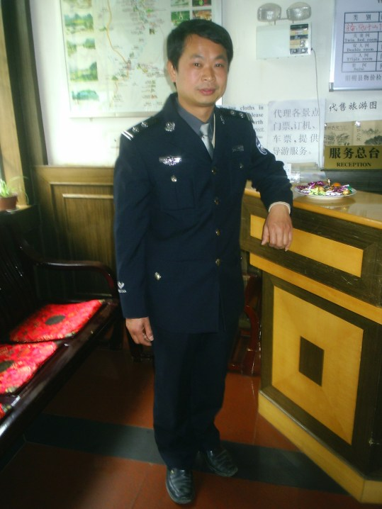 The Amazing Jason Zhang