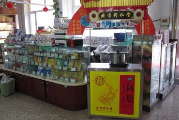 E-Jiao Counter