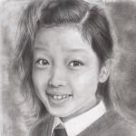 Self Portrait - Amy Zhao