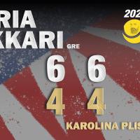 Announcer Andy Taylor. 2021 US Open. Quarterfinals. Maria Sakkari defeats Karolina Pliskova
