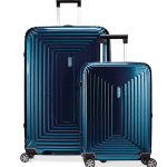 The BEST Luggage Set