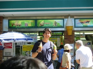 ice cream at ueno zoo