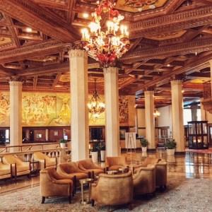 Marriott Downtown Syracuse Hotel Lobby