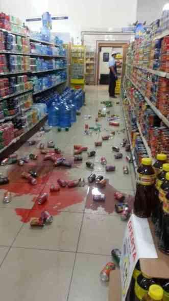 Jordskaelv SuperBaru fra Chiriqui Chatter