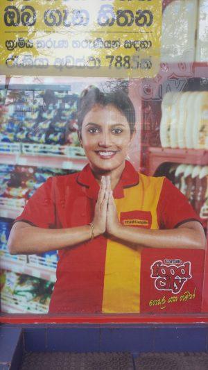 Srilankansk hilsen