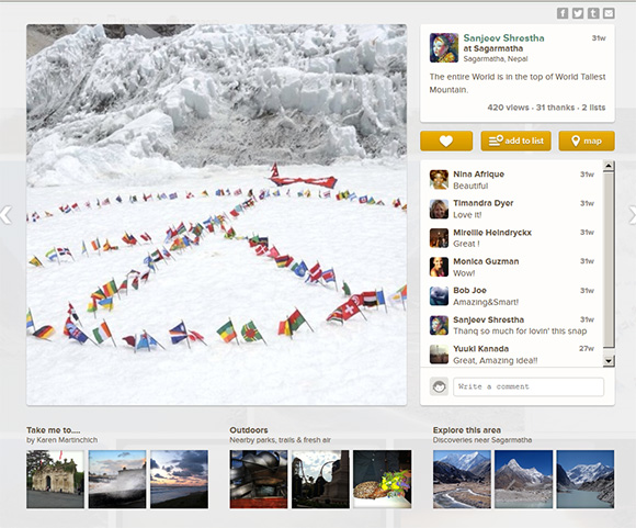 Trover Photo Page