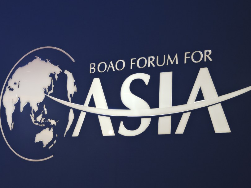 bfa 2016 boao forum for asia