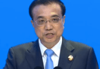 li keqiang chinese premier bfa 2016 boao forum for asia 2016 belgium bombings