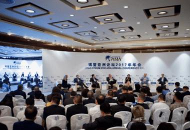 Boao Forum for Asia BFA 2017