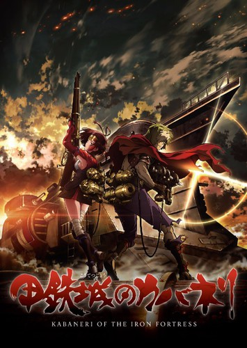 kabaneri review kabaneri of the iron fortress review