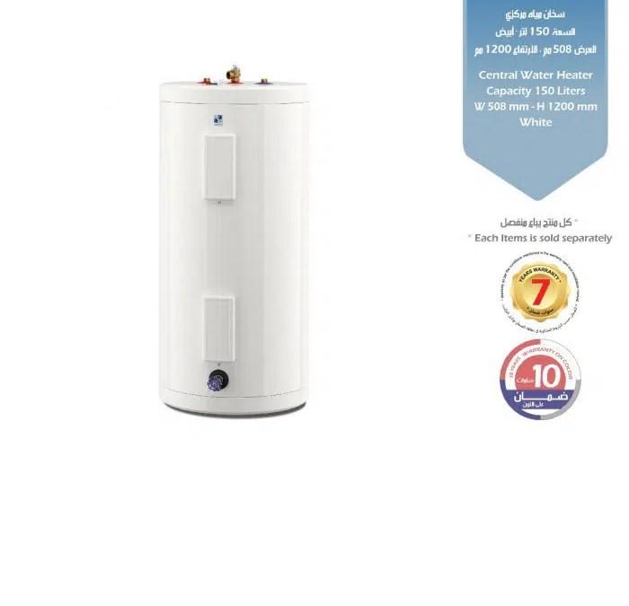 تصليح سخان مركزي الصوابر | 55631614| شمعه سخان