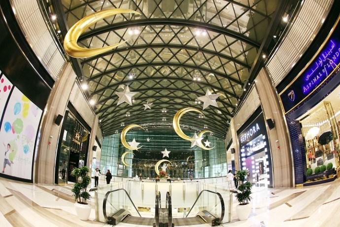The-Galleria-Ramadan