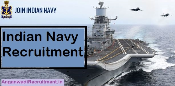 Image: Indian Navy Recruitment