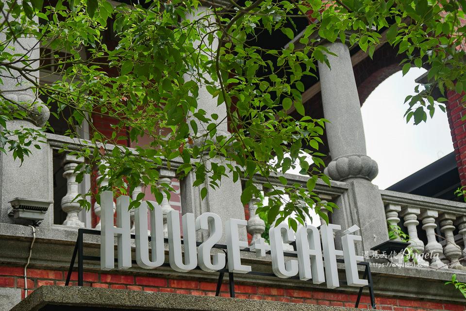 中壢咖啡廳復古紅樓 House Cafe 1910 美拍聚餐好選擇 - 遇見天使~Angela