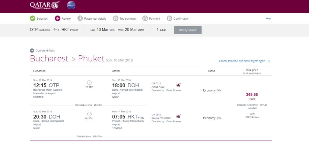 Qatar Airways promoții