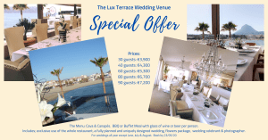 Special Offer Lux Terrace