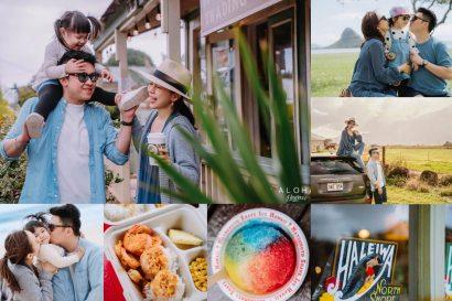 【夏威夷-親子行】DAY4北租車北岸環島~古蘭尼地區公園、衝浪海灘、蝦飯、彩虹冰!