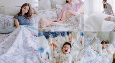 【居家】熱賣破萬組,最舒服的「Goodnight寢具」頂級天絲床包~新花色來囉!