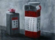 """""""Chinese Ink"""" 9x12 Acrylic on Paper"""