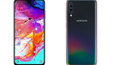 Photo of Samsung Galaxy A70 -Full Specifications, Review, and Price in Nigeria
