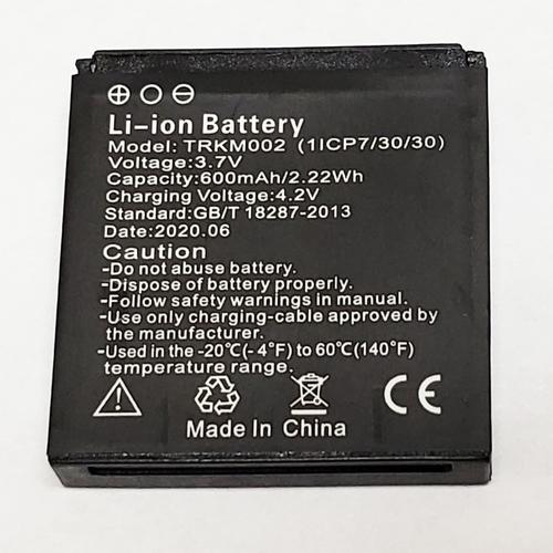 tracki-600-mah-rechargeable-battery