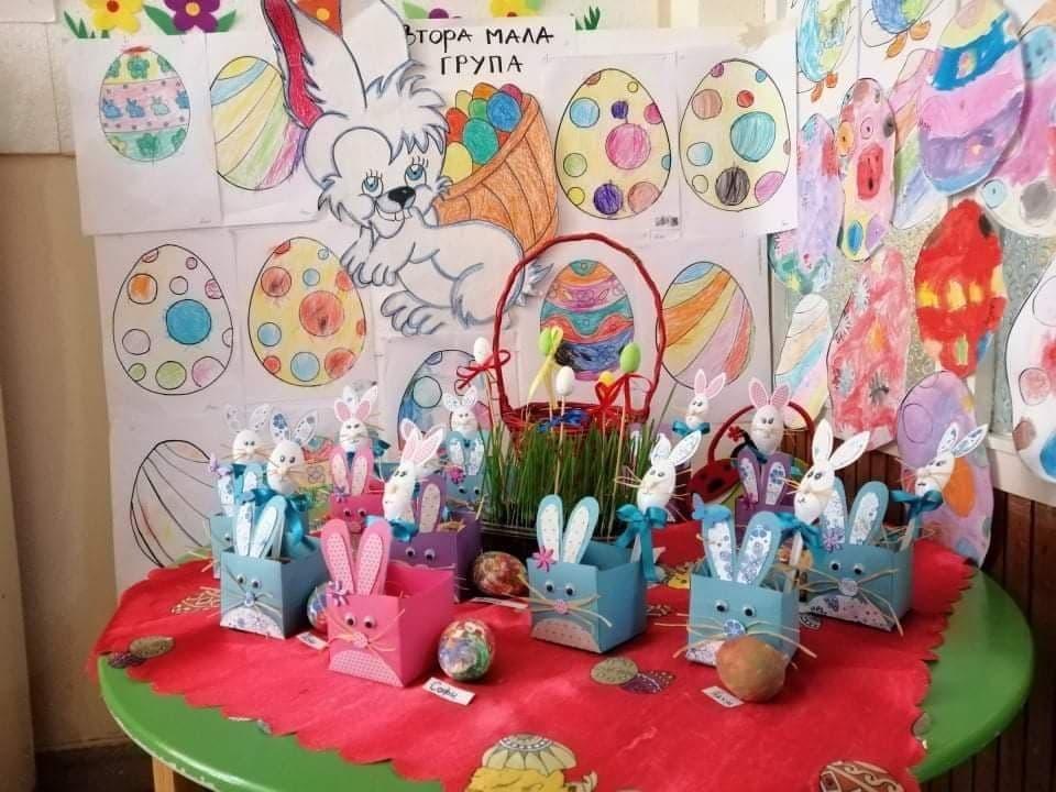 """Велигден во нашата градинка – објект """"Развигорче"""""""
