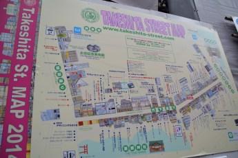 Takeshita-döri