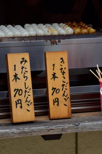 Tienda de Onigiri Takayama