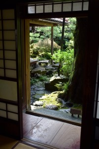 Kanazawa-Casa del samurai Nomura