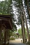 Cementerio Oku-no-in