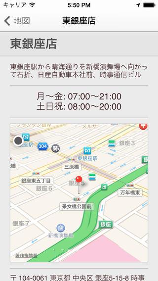 screen568x568+++