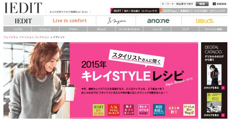 スクリーンショット 2015-03-04 13.10.21