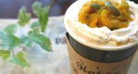 おうちでカフェ気分!秋の味覚で作る贅沢ラテ2