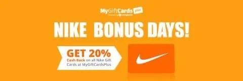 Nike Bonus Days at Swagbucks